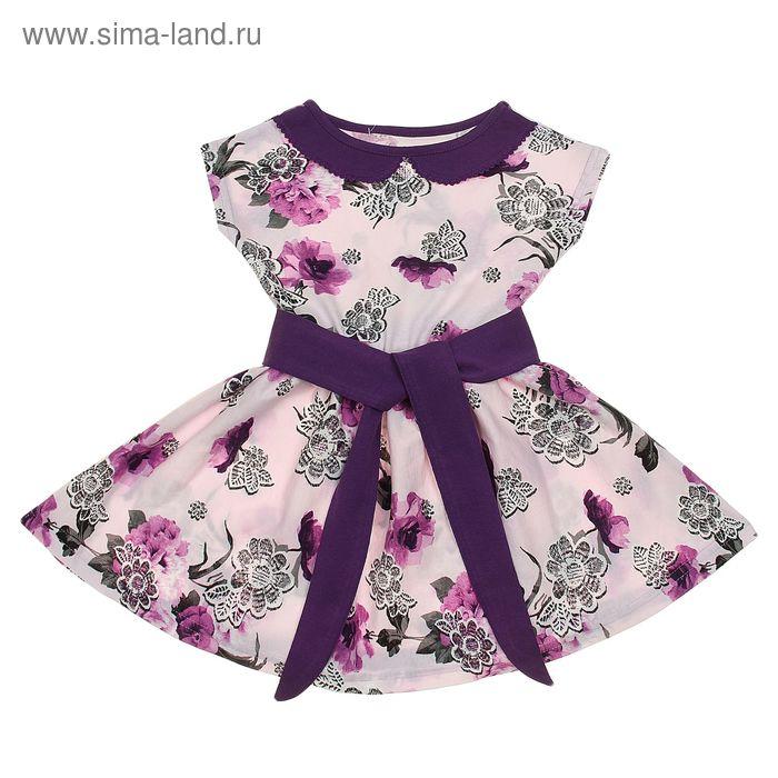 """Платье """"Летний блюз"""", рост 134 см (68), цвет сиреневый, принт цветы (арт. ДПК921001н)"""