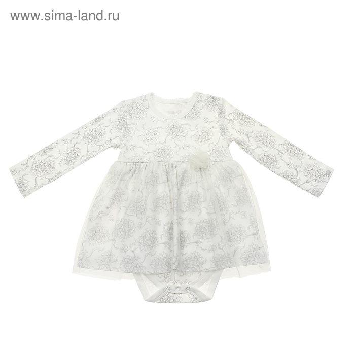 Платье-боди для девочки, рост 68 см (44), цвет ванильный (арт. ZBG 13334-V)