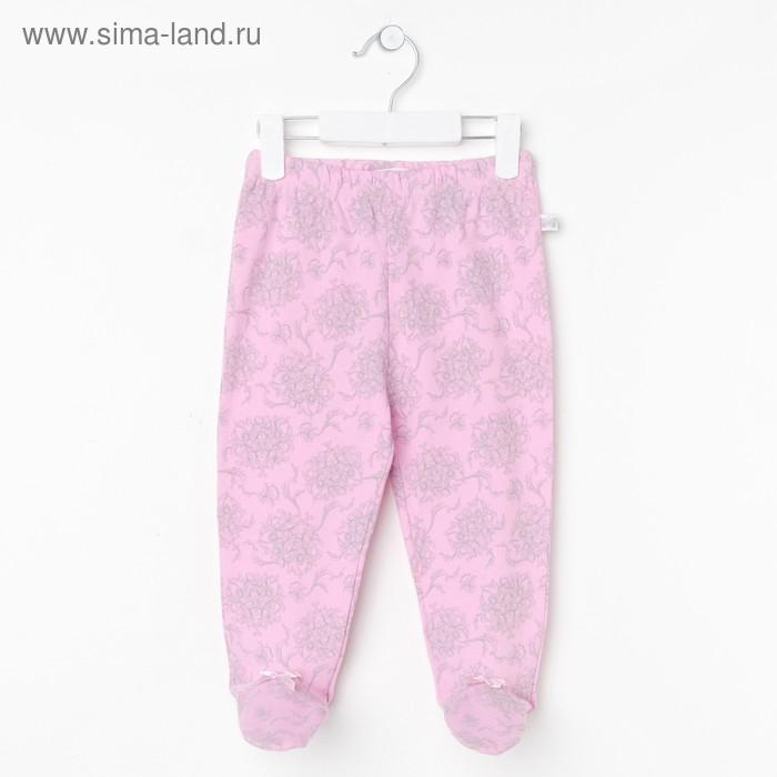 Ползунки для девочки, рост 68 см (44), цвет розовый (арт. ZBG 16152-P)