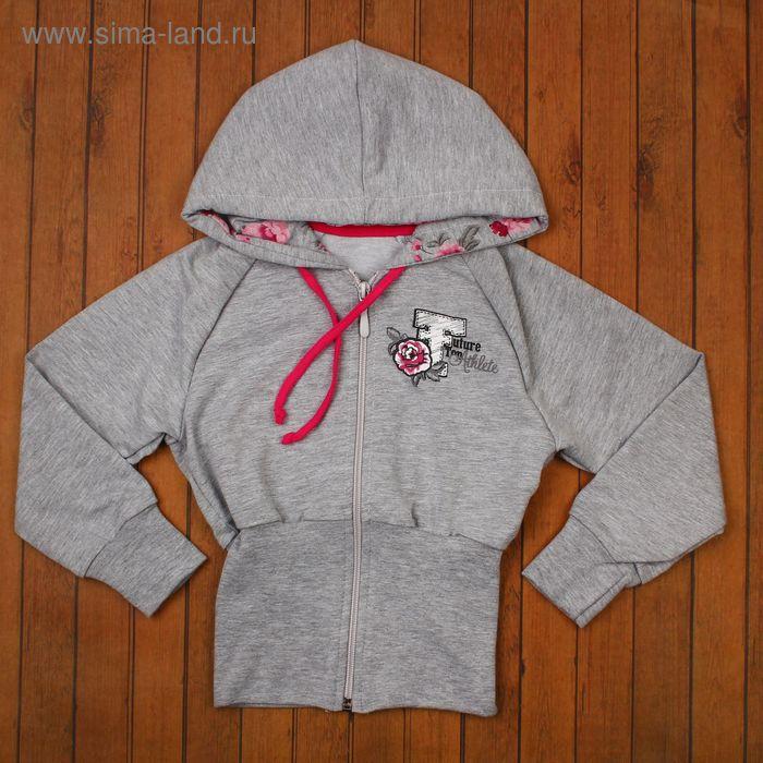 Спортивная куртка для девочки, рост 140 см, цвет бирюзовый/розовый (арт. CWJ 6615_Д)