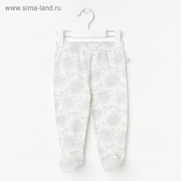 Ползунки для девочки, рост 80 см (48), цвет ванильный (арт. ZBG 16153-V)