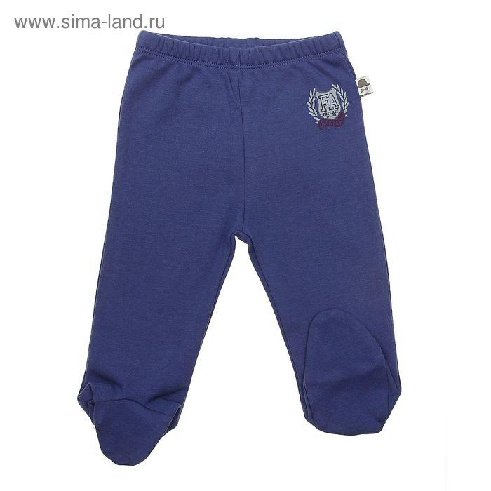 Ползунки для мальчика, рост 80 см (48), цвет синий (арт. ZBB 16166-B0)