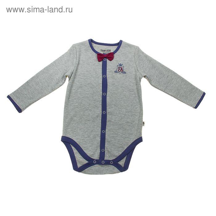 Боди с длинным рукавом для мальчика, рост 74 см (44), цвет серый меланж (арт. ZBB 13341-GG0)