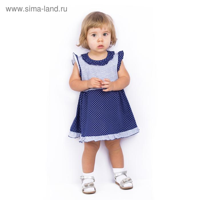 """Платье """"Платья для малышек"""", рост 86 см (52), цвет белый/синий, принт горошек ДПК212001н"""