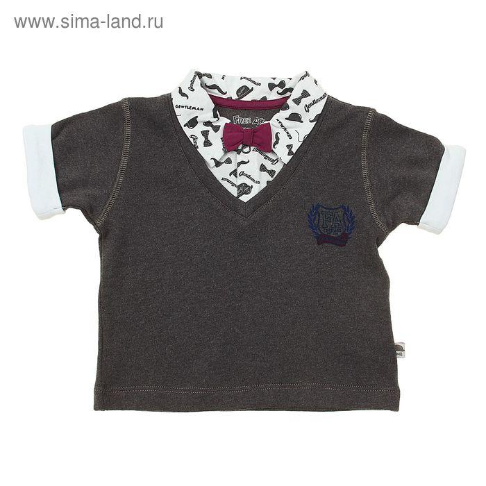 Поло для мальчика, рост 92 см (52), цвет тёмно-серый/белый ZBB 02253-GGW-1
