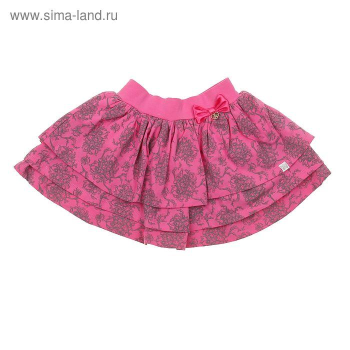 Юбка для девочки, рост 80 см (48), цвет розовый (арт. ZBB 35006-PP1)