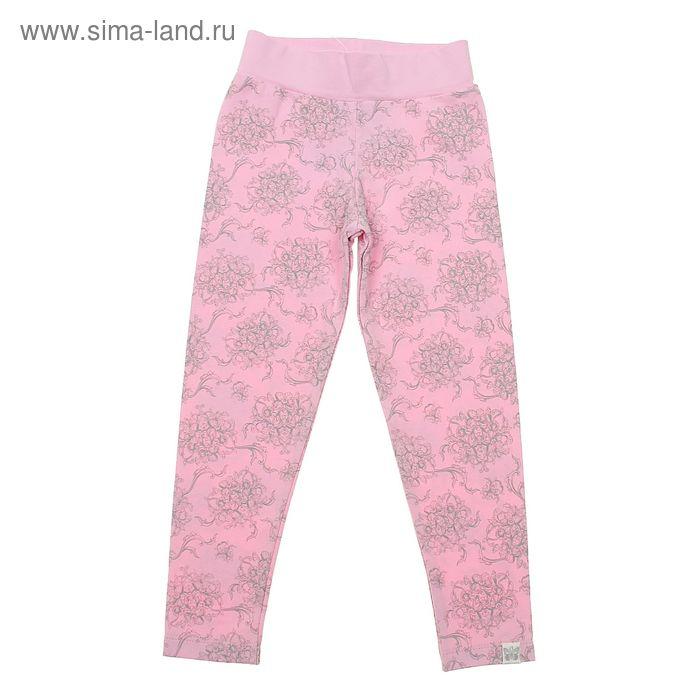 Брюки для девочки, рост 80 см (48), цвет розовый (арт. ZBB 10184-P1)