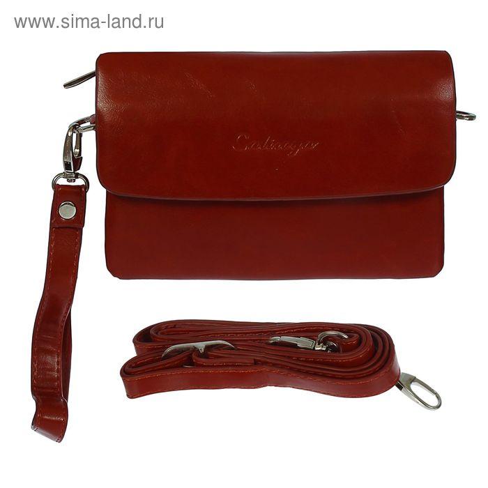 Клатч женский на молнии, 3 отдела, 1 наружный карман, с ручкой, длинный ремень, коричневый