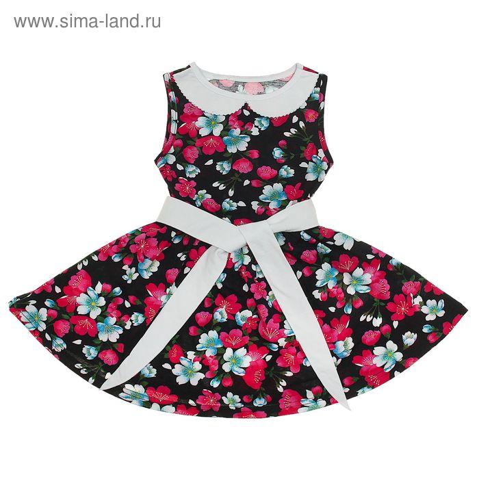 """Платье """"Летний блюз"""", рост 98 см (52), цвет чёрный, принт цветы (арт. ДПБ918001н)"""
