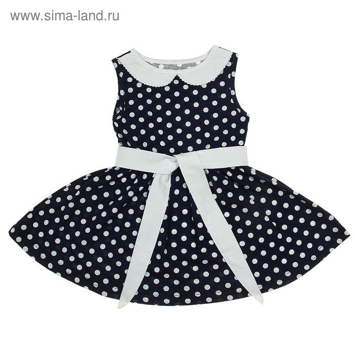 """Платье """"Летний блюз"""", рост 116 см (60), цвет синий, принт горошек (арт. ДПБ918001н)"""