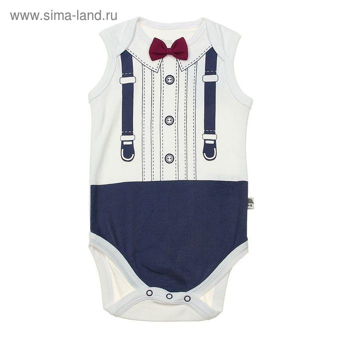 Боди без рукавов для мальчика, рост 68 см (44), цвет синий/белый (арт. ZBB 13336-WB0)
