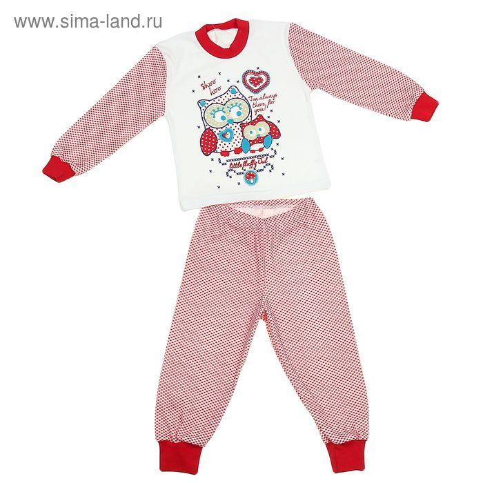 """Пижама для девочки """"В клетку"""", рост 92 см (50), цвет белый/красный, принт клетка УНЖ501067н   141978"""