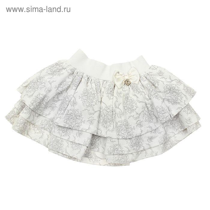 Юбка для девочки, рост 110 см (60), цвет ванильный (арт. ZBG 20114-S1)