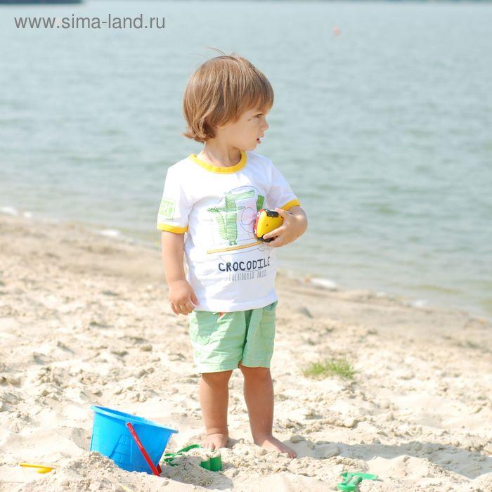 Футболка для мальчика, рост 98 см, цвет белый (арт. 15175)