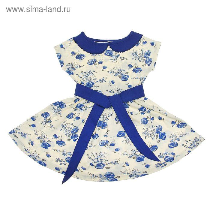 """Платье """"Летний блюз"""", рост 110 см (56), цвет васильковый, принт гжель (арт. ДПК921001н)"""