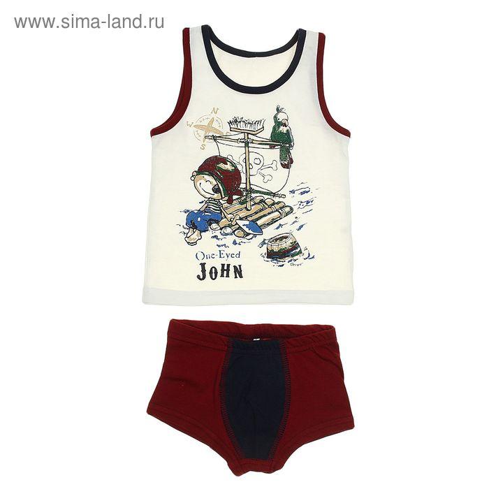 """Гарнитур для мальчика """"Маленький пират"""", рост 86 см (48), цвет белый/бордовый/тёмно-синий ПНГ474001"""