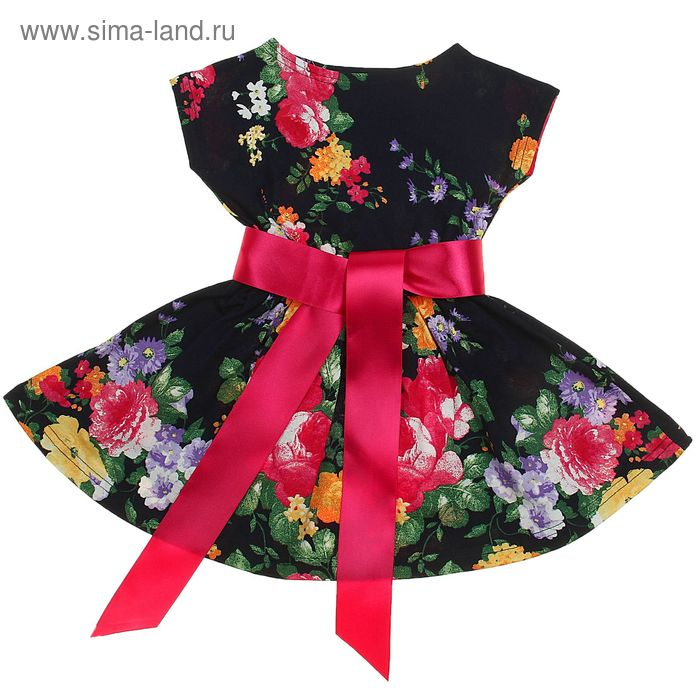 """Платье """"Летний блюз"""", рост 128 см (64), цвет розовый (арт. ДПК865001н)"""