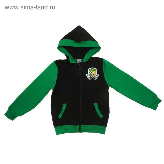 """Куртка для мальчика """"Футбол"""", рост 140 см (72), цвет чёрный/зелёный, принт футбол ПДД531258   141935"""