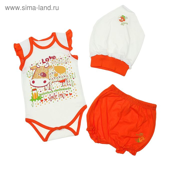 """Комплект верхний """"Ферма"""", рост 92 см (54), цвет белый/оранжевый ДН3613001"""