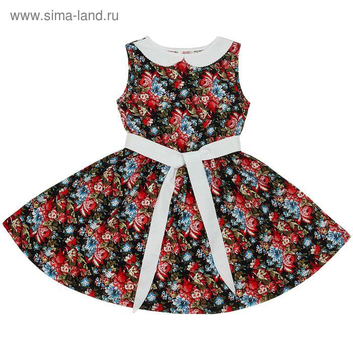 """Платье """"Летний блюз"""", рост 140 см (72), цвет синий, принт красные цветы (арт. ДПБ918001н)"""