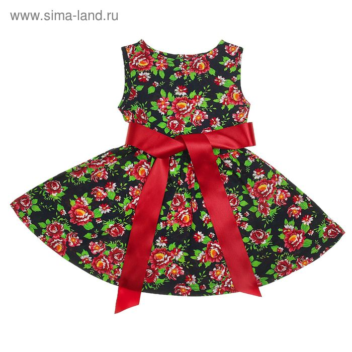 """Платье """"Летний блюз"""", рост 128 см (64), цвет тёмно-синий, принт пионы (арт. ДПБ837001н)"""