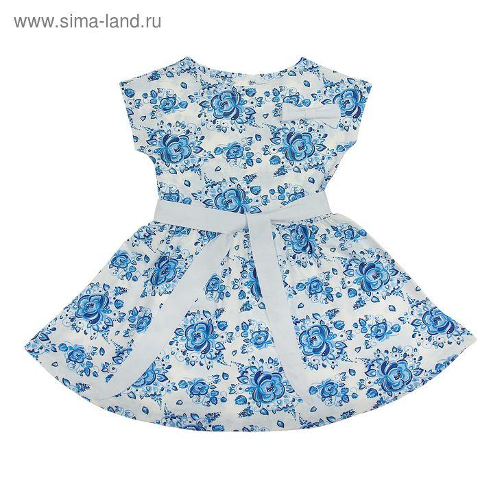 """Платье для девочки """"Летний блюз"""", рост 104 см (54), цвет белый, принт гжель (арт. ДПК914001н)"""