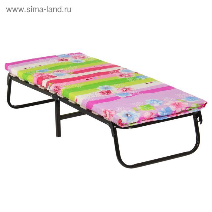 """Кровать раскладная 144х60 см """"Римская"""", ортопедическое основание, матрас ППУ 4 см"""