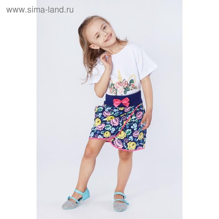 Юбка для девочки, рост 98 см (56), цвет синий (арт. ZG 20107-B1)