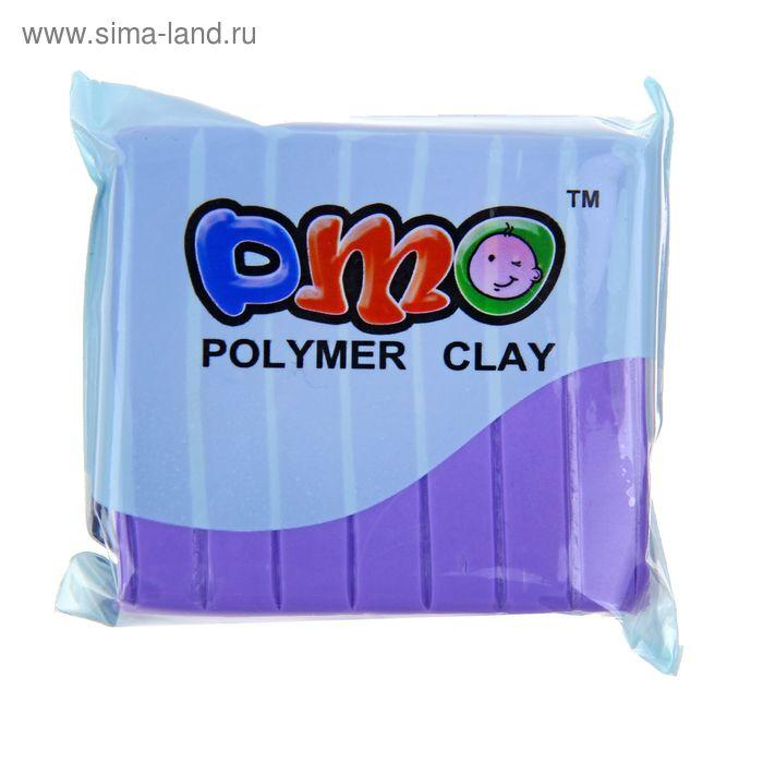 """Полимерная глина 50гр """"PMO"""" Светло-фиолетовый SH-45"""
