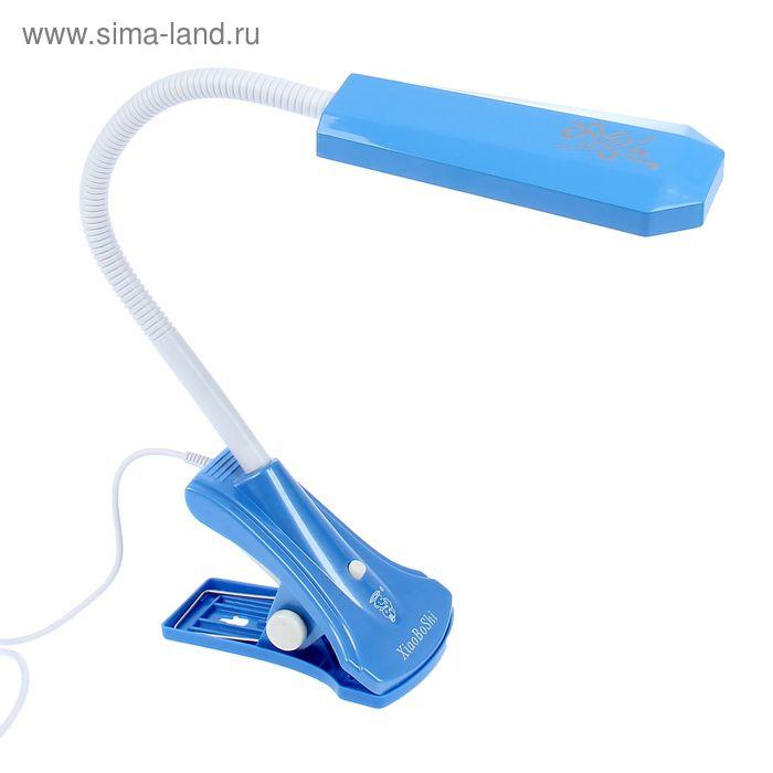 """Настольная светодиодная USB-лампа на прищепке """"Школьник"""" синяя, 18 диодов"""