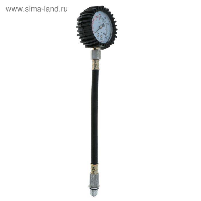 Компрессометр резьбовой КМ-04, для бензиновых двигателей, гибкий