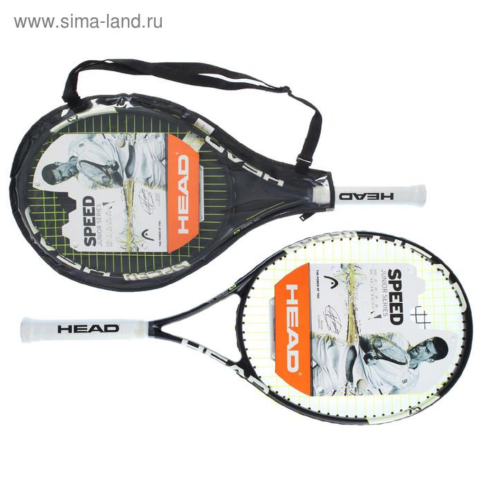 Ракетка для большого тенниса детская Head Speed 25 Gr06, композит, со струнами