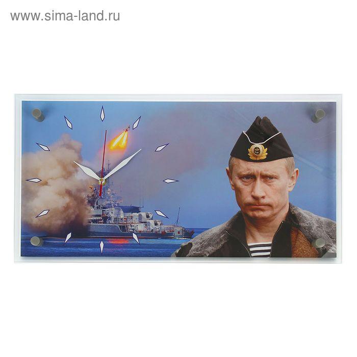 """Часы настенные прямоугольные """"Путин В.В."""", 26х52 см"""