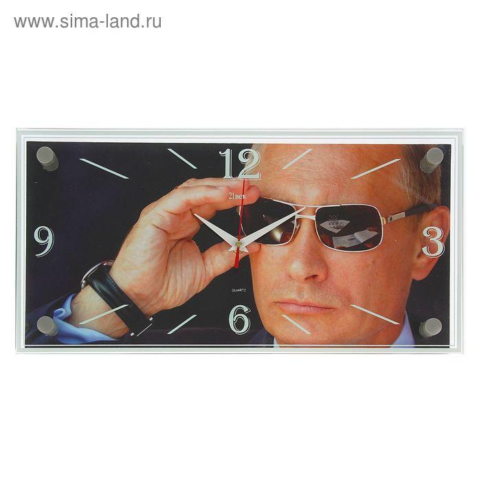 """Часы настенные прямоугольные """"Путин В.В. В очках"""", 19х39 см"""