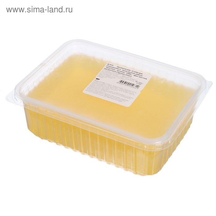 """Основа органическая для глицеринового мыла """"Кристалл органик"""", цвет желтый прозрачный, отдушка лимон, 1 кг"""