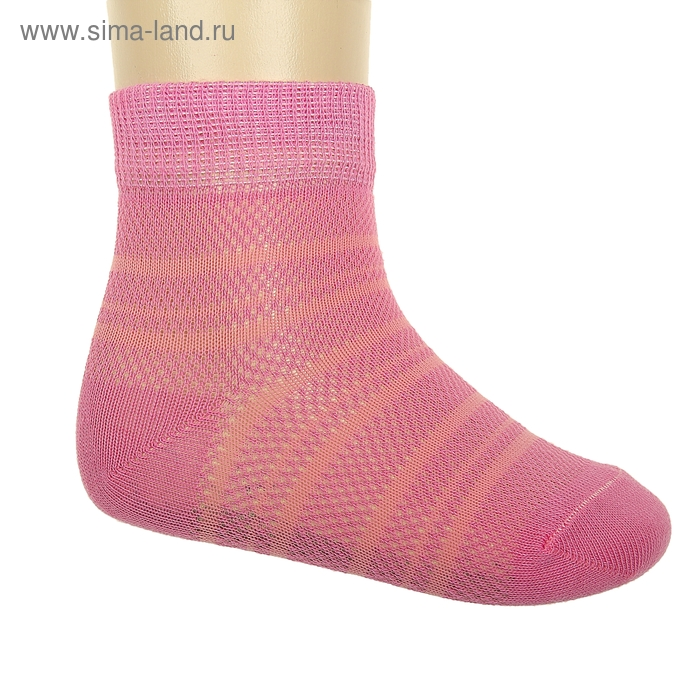 Носки детские, размер 18, цвет розовый АС136