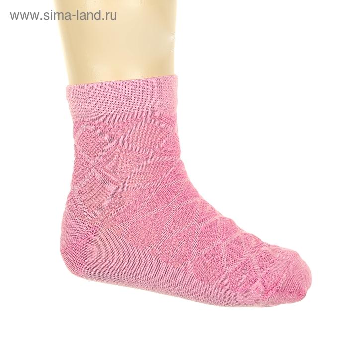 Носки детские, размер 16-18, цвет розовый АС56