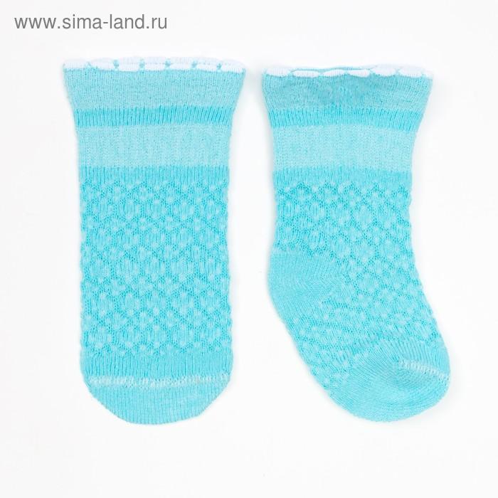 Носки детские, размер 12-14, цвет светло-бирюзовый ЛС58