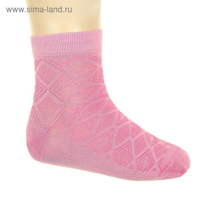Носки детские, размер 18-20, цвет розовый АС56