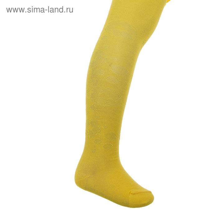 Колготки детские с ажурным эффектом, рост 86-92 см, цвет жёлтый 2ФС73