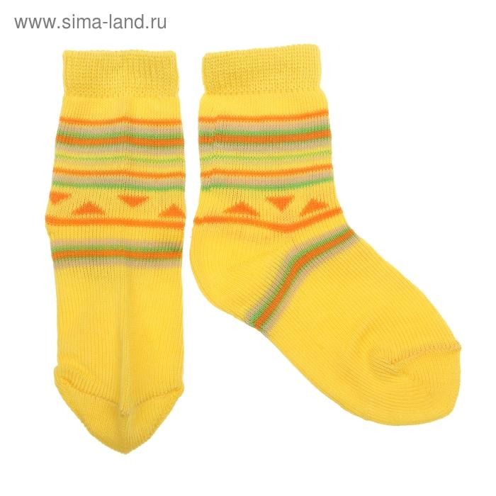 Носки детские, размер 12, цвет жёлтый ЛС46