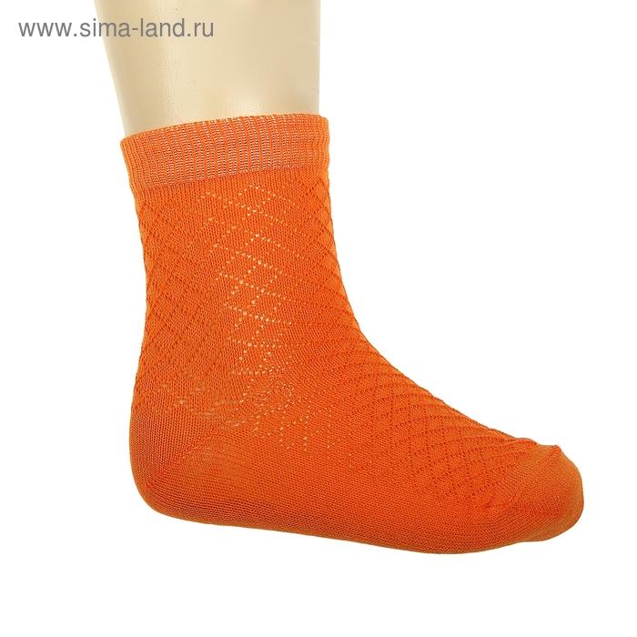 Носки детские, размер 7-8, цвет оранжевый ЛС58