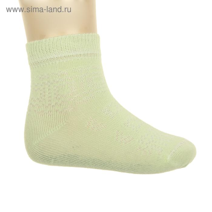 Носки детские, размер 14-16, цвет светло-салатовый АС151