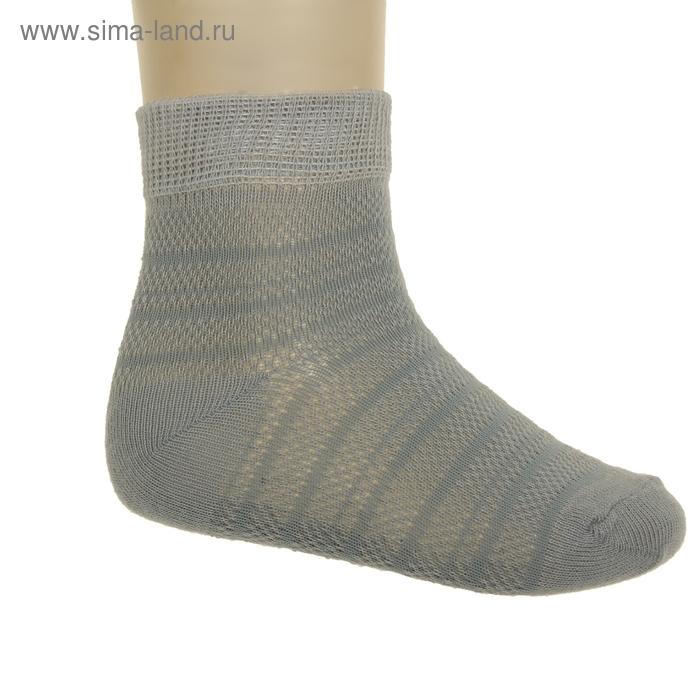 Носки детские АС136-1994, цвет светло-серый, р-р 18