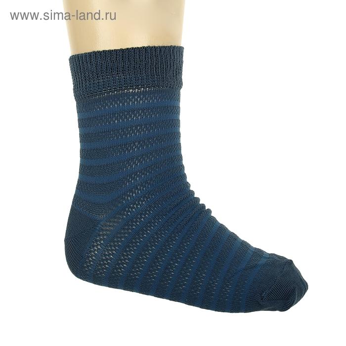 Носки детские, размер 16, цвет джинсовый АС136