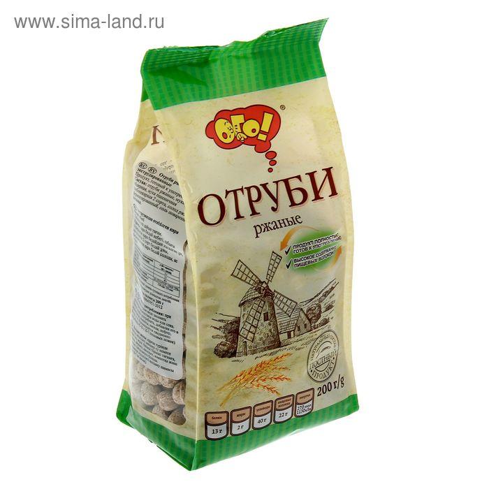 """Отруби """"ОГО!"""" """"Ржаные"""" экструдированные, 200 г"""