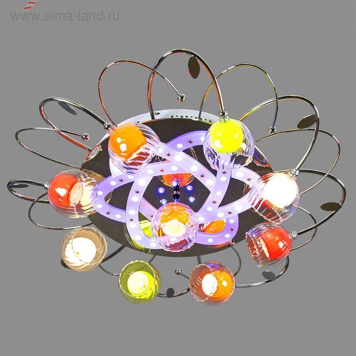 """Люстра """"Солнечная система"""" с диодами и дист. пультом, 9 ламп"""