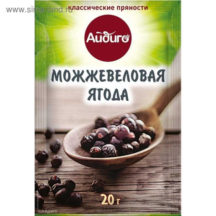 Можжевельник ягоды 20 гр. Айдиго