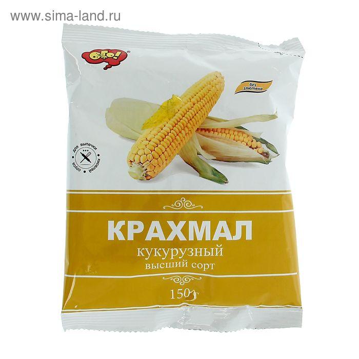 """Крахмал """"ОГО!""""  кукурузный ГОСТ Р 51985-2002, 150 г"""
