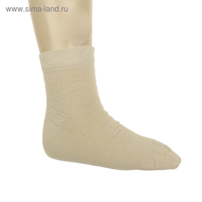 Носки детские, размер 14-16, цвет светло-бежевый АС151